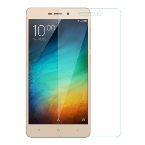 Xiaomi Mi Redmi 3S, Redmi Mi 3s Prime Tempered Glass (HOKO) (Shatter Proof 0.3mm 2.5D Round Edge) Anti Oil Real Tempered Glass With Electroplating Coating